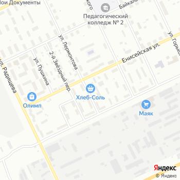 Вершина на Яндекс.Картах