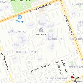 Наружная реклама на Яндекс.Картах