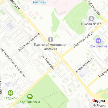 Лилия на Яндекс.Картах