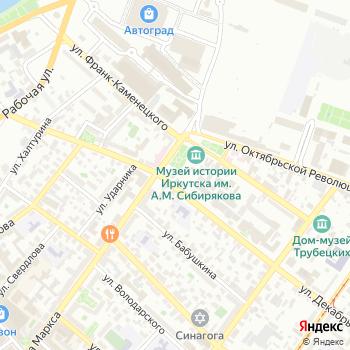 Центр экскурсий на Яндекс.Картах