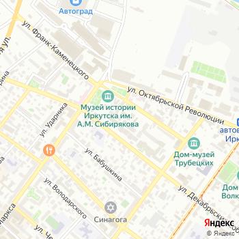 Регион-Авто на Яндекс.Картах