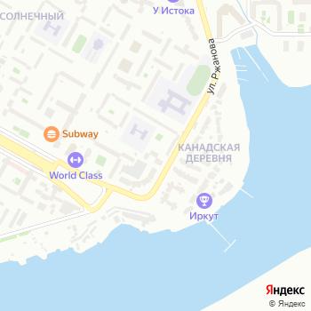 Pudra на Яндекс.Картах