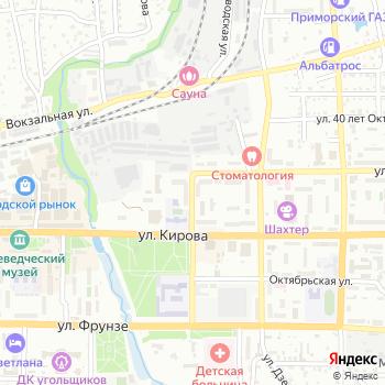 Магазин японской косметики и бытовой химии на Яндекс.Картах
