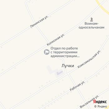 Почта с индексом 692269 на Яндекс.Картах