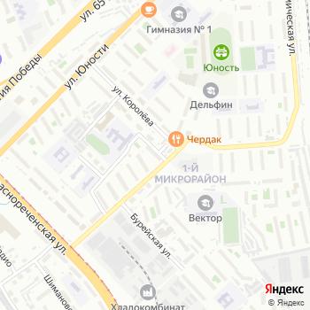 Почта с индексом 680045 на Яндекс.Картах