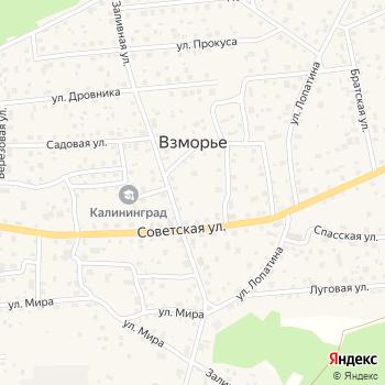 Почта с индексом 238345 на Яндекс.Картах