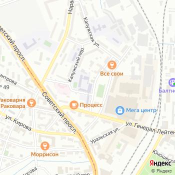 Департамент правовой и социальной защиты детства на Яндекс.Картах