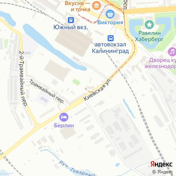 Валентина на Яндекс.Картах