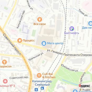 Inglot на Яндекс.Картах