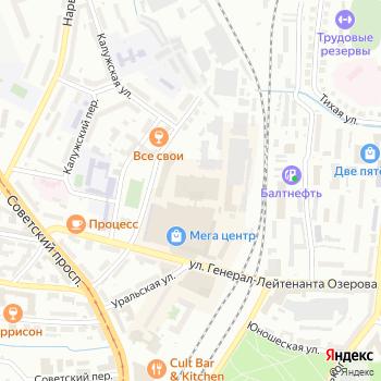 У Лоры и Сержа на Яндекс.Картах