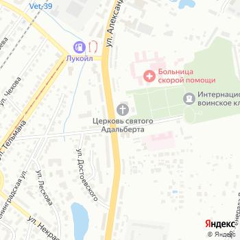 Кабинет психолога Сергея Хайруллина на Яндекс.Картах