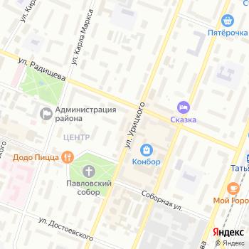 Магазин солнцезащитных очков на Урицкого на Яндекс.Картах