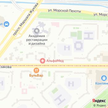 Салон-парикмахерская на Яндекс.Картах