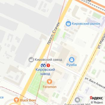 Магазин бижутерии и аксессуаров на Яндекс.Картах