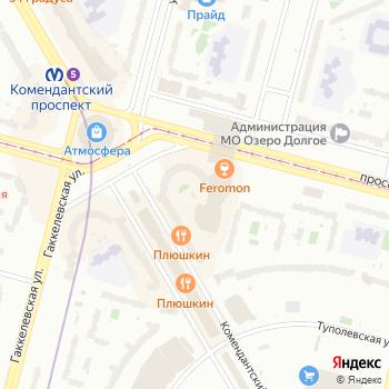АПОРИНА на Яндекс.Картах