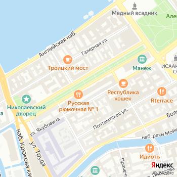Arkan на Яндекс.Картах