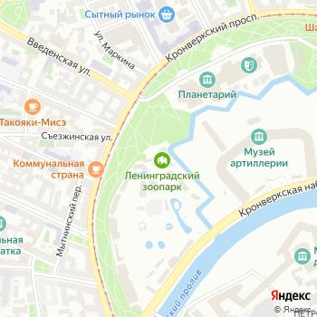Ленинградский Зоопарк на Яндекс.Картах