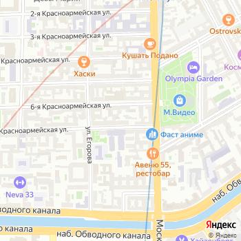 Cleaning Sky на Яндекс.Картах