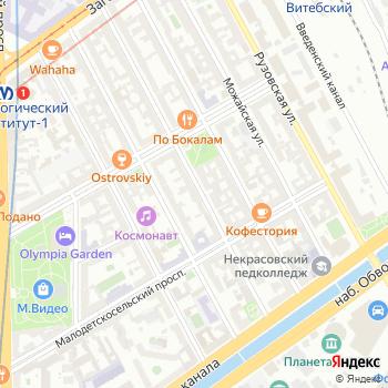 Магазин товаров для ремонта обуви на Яндекс.Картах