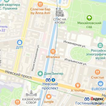 Альвин на Яндекс.Картах