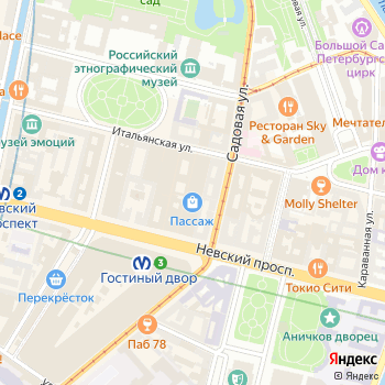 Луна-парк на Яндекс.Картах