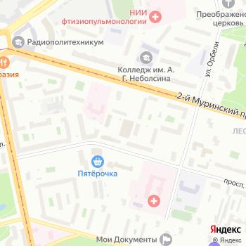 Отдельный Батальон ДПС №4 на Яндекс.Картах