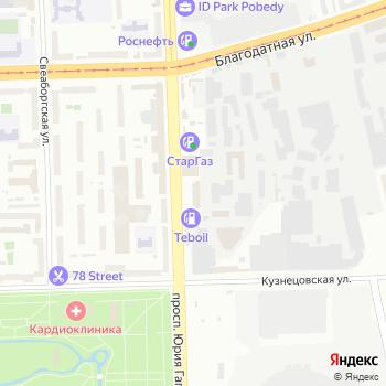 Эфос на Яндекс.Картах