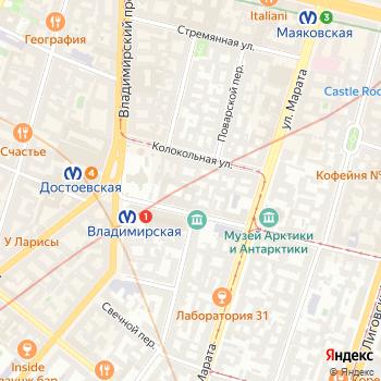 Юстиция на Яндекс.Картах