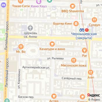 Почта с индексом 191104 на Яндекс.Картах