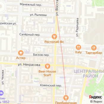 Terra на Яндекс.Картах