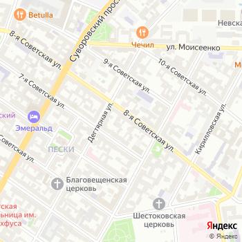 Хозяюшка на Яндекс.Картах