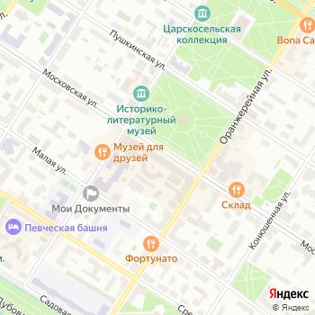 ЦентрОбувь на Яндекс.Картах