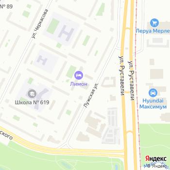 Магазин очков на Яндекс.Картах