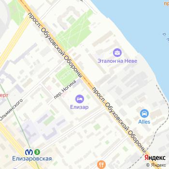 АриЛюкс на Яндекс.Картах