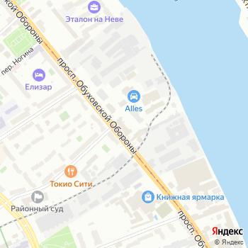 Миллион Открыток на Яндекс.Картах