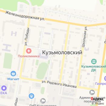 Вечер на Яндекс.Картах