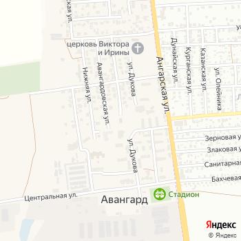 Администрация Авангардского сельсовета Овидиопольского района на Яндекс.Картах