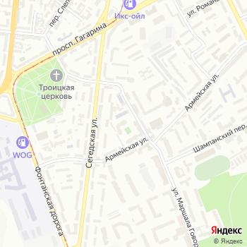 Santorini на Яндекс.Картах