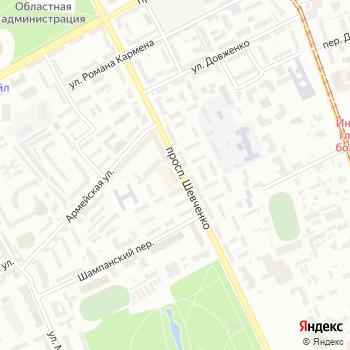 Crystal Travel на Яндекс.Картах