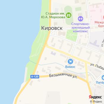 Кировский центр Внешкольной Работы и Детского Творчества на Яндекс.Картах