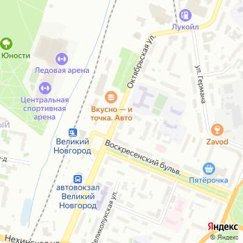 Почта с индексом 173002 на Яндекс.Картах