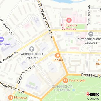 ГУТА-Страхование на Яндекс.Картах