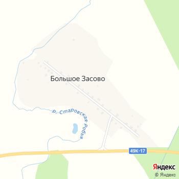 Почта с индексом 175225 на Яндекс.Картах