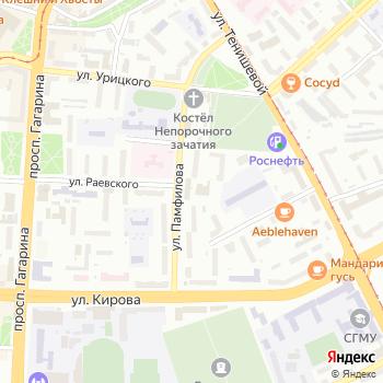 Территориальный отдел регионального отделения Федеральной службы по финансовым рынкам в Центральном федеральном округе по Смоленской области на Яндекс.Картах