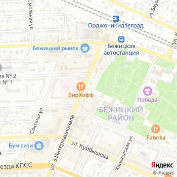 Апекс-тур на Яндекс.Картах