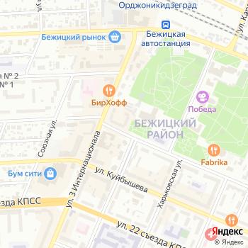 Tabacos на Яндекс.Картах