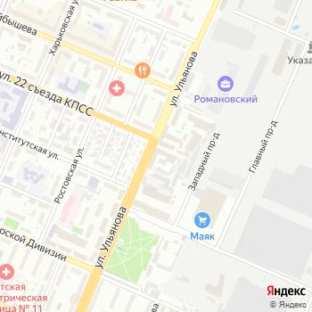 Балкост на Яндекс.Картах