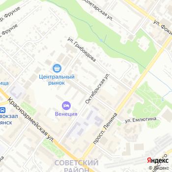 Брянские товары на Яндекс.Картах