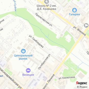 Ремонт Плюс на Яндекс.Картах