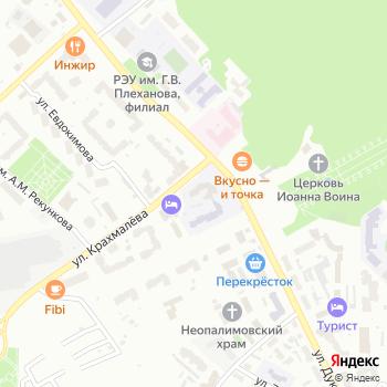 Ньютон на Яндекс.Картах